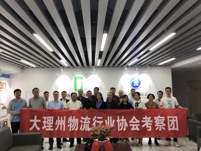 大理沧龙物流高层领导赴 成都、南宁考察学习现代物流产业发展经验