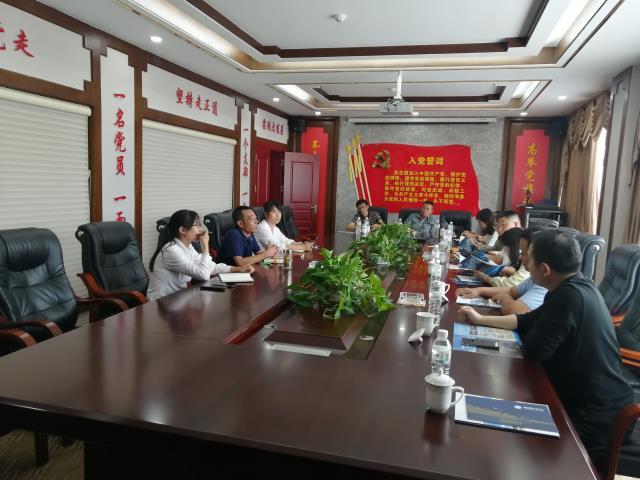 云南省财政厅和商务厅联合调研组到沧龙物流对物流业发展现状进行专题调研